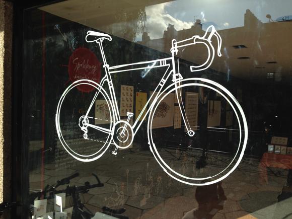 windowbike2